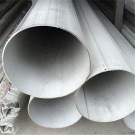 建筑装饰用不锈钢焊接管材,现货304不锈钢管