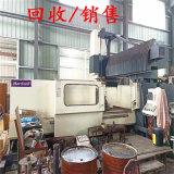 二手数控定粱式龙门钻铣床 重型定粱式龙门铣床回收
