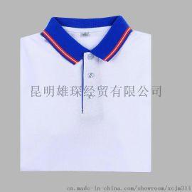 云南四季文化衫印刷宣传广告效果杠杠