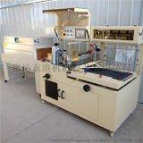 L型熱收縮包裝機 熱收縮爐 收縮膜機