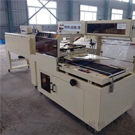 全自动薄膜热收缩机封切机覆膜收缩机