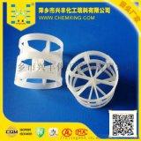 厂家供应优质PP鲍尔环50mm塑料填料