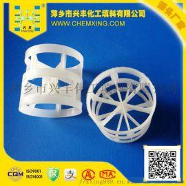 厂家供应**PP鲍尔环50mm塑料填料