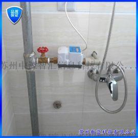 苏州浴室水控机,刷卡洗澡水控机,苏州澡堂刷卡机