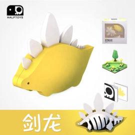 哈福剑龙玩具 哈福益智玩具 哈福儿童拼装玩具