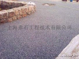环保透水混凝土透水沥青混凝土