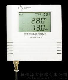 泽大仪器温湿度数据记录仪(声光报警)