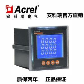 PZ80L-AI3/CP液晶电流表,三相电流表