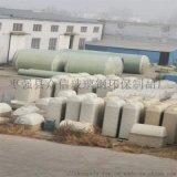 棗強衆信玻璃鋼廠家大量現貨供應模壓化糞池