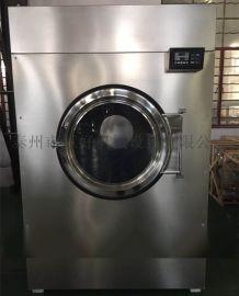 供应100kg工业用烘干机丨水洗机丨洗衣房设备