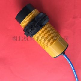 HQ30-996LCL光電開關、感測器