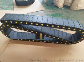 机床拖链电缆拖链封闭塑料拖链钢铝拖链穿线拖链坦克链