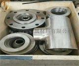 供应耐高温InconelX-750板材