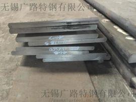 供应4Cr13V不锈钢板 冷轧 热轧 退火交货