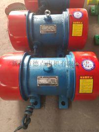 供应YZS 5-4振动电机可调式振动电机