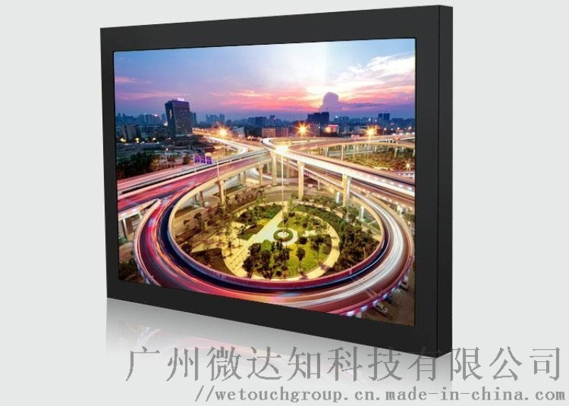 55寸監視器 工業顯示屏 安防監控電視