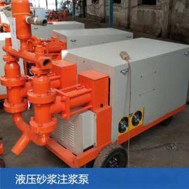 江西高压注浆泵双缸双液注浆泵厂价出售