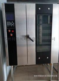智能烧烤炉 xke-6电热式烤鸭炉 茶餐厅设备