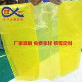 无锡防锈袋厂家供应汽车零部件用黄色VCI立体防锈袋