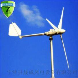 5000瓦水平轴风力发电机风力发电机家