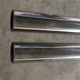 裝飾用焊接不鏽鋼管,船舶五金,不鏽鋼304焊管規格