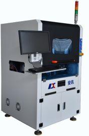 在线视觉贴标机,高端视觉贴标机,高端高效贴标机