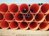 超高分子隧道逃生管的广泛应用