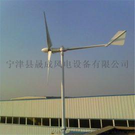 兰州供应家用永磁低速风力发电机2000W
