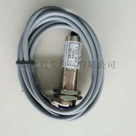 TM-6P光电式车速传感器