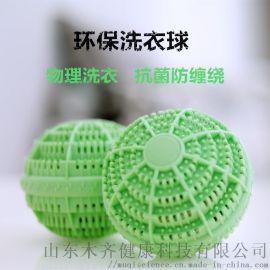 环保硅胶防缠绕物理洗衣球厂家贴牌加工