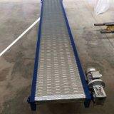 厂家直销板链输送机 升降爬坡链板输送机