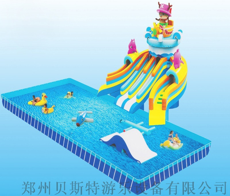 四川多種好玩的充氣水滑梯搭在支架水池就是水樂園