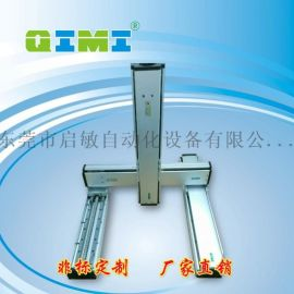 单轴线性模组 QIMI单轴机械手 线性模组生产商