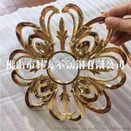 清远 精品装饰不锈钢门花 艺术雕花门花多材质定制