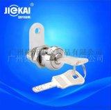 JK531高安全卡巴锁 全杂锁 子母管理锁