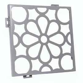 襄阳雕刻铝单板生产厂家