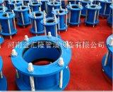 管道柔性伸縮器  管道連接器  壓蓋式伸縮接頭