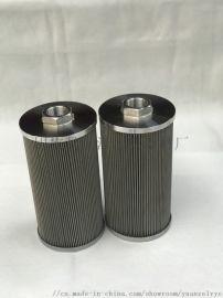 不锈钢汽轮机滤芯 润滑油滤芯