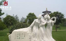 昆明雕塑厂,公园精致的景观雕塑定制安装