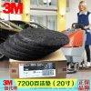 正品3M7200百洁垫刷片洗地机专用抛光去蜡黑片