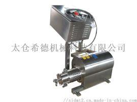 卧式在线式高速剪切乳化机