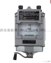 西安數字式絕緣電阻測試儀13772489292