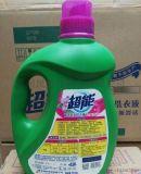 北京超能洗衣液廠家 優質貨源