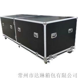 航空箱厂家 展示航空箱 运算器材箱 大型防震箱