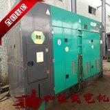 东莞发电机组厂家 500千瓦康明斯发电机