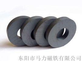 供应铁氧体永磁磁环 耐高温黑色吸铁石 磁钢