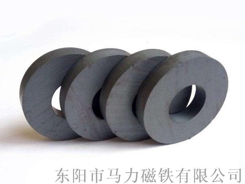 供應鐵氧體永磁磁環 耐高溫黑色吸鐵石 磁鋼