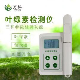 方科植物养分测定仪,FK-YL03叶绿素测定仪