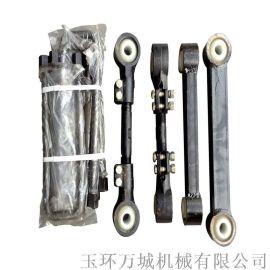 通用改装配件汽车轮盖 快拆小连杆 双绞牙支架
