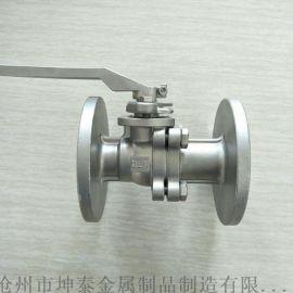 不锈钢法兰球阀 2PC高平台法兰球阀